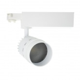 20W Three-Circuit Cannon LED Track Light in White
